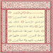 Download Quran with Easy Readable Font Gold 0.60 APK