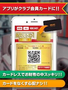 Download Round1 お得なクーポン毎週配信! 2.0.34 APK