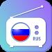 Download Radio Russia - Radio FM Russia 1.1.1 APK