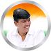 Download Raju Shinde Daily Need App 2.0 APK