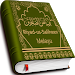 Download Riyadh us Saliheen - Melayu 1.9 APK
