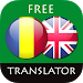 Download Romanian - English Translator 4.5.2 APK