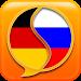 Download Russian German Dictionary Fr 2.96 APK