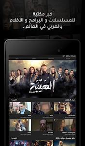 Download SHAHID 4.1.1 APK