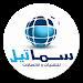 Download Samatel 2.1 APK