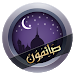 Download Samoon : Fasting Days Reminder 1.3.1 APK