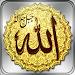 Download 99 Names of Allah Asmaul Husna 1.5 APK