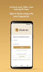 Download Shukran 4.0.2 APK