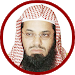 Download Shuraim Complete Quran Offline 3 APK