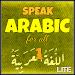 Download Speak Arabic For All 1 - Lite SafaLite APK