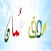 Download Sultanate Oman market 1.2 APK