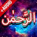 Download Surah Rahman + Audio (Offline) 4.0 APK