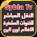 Download SyblaTV Prank بث حي سيبلا تيفي 1.0 APK