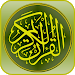 Download Tafsir Al-Quran 4.10 APK