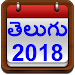 Download Telugu Calendar 2018 1.0.10 APK