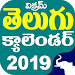 Download Telugu Calendar Panchang 2019 1.5.1 APK