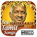 Download Top Ilaiyaraaja Tamil Songs 1.0.0.25 APK