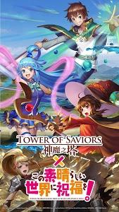 Download Tower of Saviors 16.15 APK