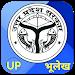 Download UP Bhulekh - Revenue Village Khatoni 1.0 APK