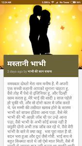 Download Vasna :Devar Bhabhi Sex Story 1.0 APK