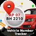 Download Vehicle Number Tracker 4.7 APK