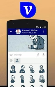 screenshot of Vibrant Chat Messenger version 7.5.8