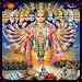 Download Vishnu Sahasranamam Audio 1.0 APK