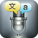 Download Voice Translator Free 1.6.3 APK