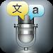 Download Voice Translator Free 1.6.3 APK