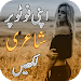 Download Write Urdu on Photo 1.0 APK