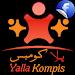 Download Yalla Kompis يلا كومبس 1.1.1.10 APK