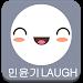 Download Yoongi's Laugh 2.0 APK