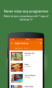 screenshot of YuppTV - LiveTV Movies Shows version 7.4