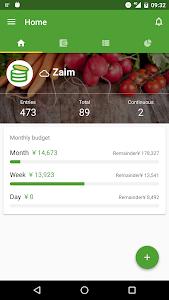 Download Zaim 3.5.0 APK