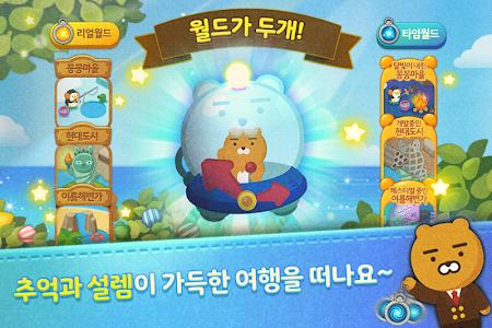 screenshot of 프렌즈팝 for Kakao version 40.6.2