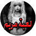 Download مريم mariam 1.0 APK