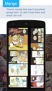screenshot of pixiv version Varies with device
