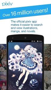 screenshot of pixiv version 4.9.6